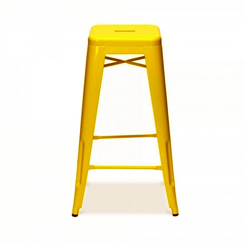 Tabouret de bar metal jaune
