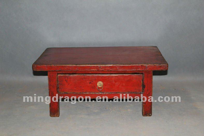 Table basse en bois chinoise